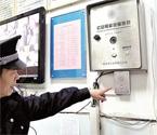武汉学校装一键报警系统
