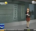 女孩在宿舍遭同学群殴