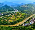 永安吉山老村