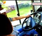 公交司机开车搂抱女子亲热