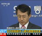 韩国歌手入境日本遭拒