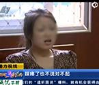 女子吸毒要与警察发生关系