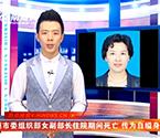 网传女官员住院自缢身亡