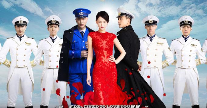 《偏偏喜欢你》海报 陈乔恩贾乃亮黄宗泽制服诱惑图片
