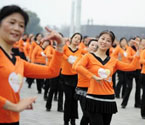 3000市民共跳广场舞