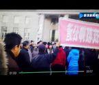 肇东教师罢工学校停课
