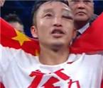 邹市明获WBO挑战资格