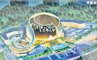 来看重庆最复杂最异型的建筑