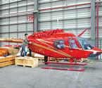 千万元级直升机首降宁波