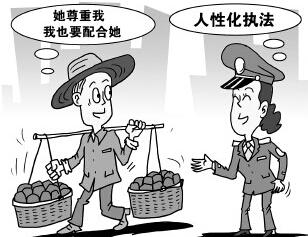 郑州城管被违章者羞辱谩骂 获执法委屈奖