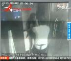 猥琐男电梯暴打性侵女性
