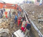 浦江一处道路施工场所坍塌