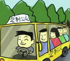 杭州推出私人定制公交1人1座