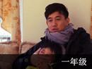 黄磊治马皓轩紧张病