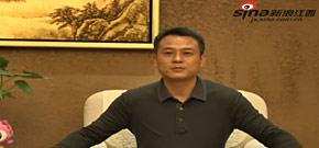 2014年赣南脐橙网络博览会暨中国赣州国际脐橙节在江西定南县开幕。