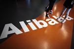 评论:阿里巴巴为何两天市值蒸发300亿美元