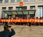 近千名教师政府门前罢工