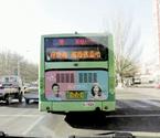 公交LED屏幕上求婚(图)