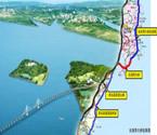 台州乐清湾大桥及接线工程开工