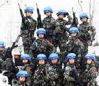 维和步兵女子班温州姑娘