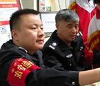 贵州缉毒工作纪实