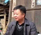 王家黔接受组织调查