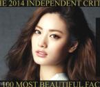 2014百大最美脸