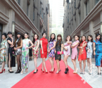 重庆女企业家着旗袍走秀