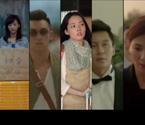 电影《咱们结婚吧》预告片