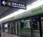 杭州地铁4号线春节前开通