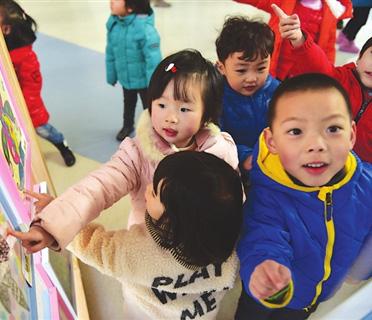 幼儿园办创意美术展