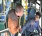 公交司机被乘客扇耳光