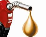 成品油价今或迎来五元时代 消费税能否再透明化