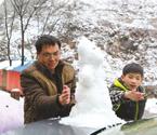 广西深山降初雪