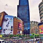 中山公园商业中心