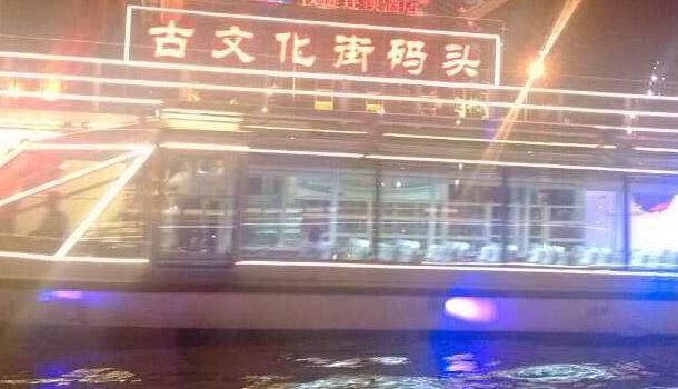 去天津年会的路上