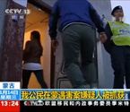 公民遇害案嫌疑人被抓获