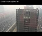 实拍北京2015初雪
