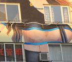 青岛现时尚墙绘大胸女郎