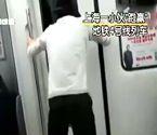 上海跑男跑赢地铁4号线