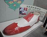 """天津现""""400号""""手工大皮鞋 长2.2米重40公斤"""