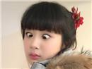 杨紫戴花变傻姑搞怪