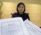61岁官员逼婚25岁茶艺女