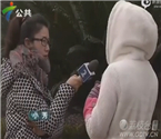 14岁少女被逼卖淫