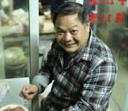 杭州烧饼哥卖烧饼23年