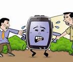 男子偷来手机原是被偷的
