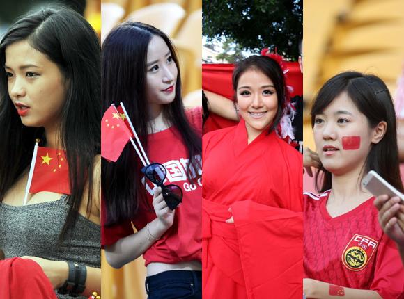 亚洲杯中国美女球迷盘点
