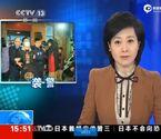 实拍台湾警员执法被殴