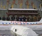 景区现MH370航班雪雕