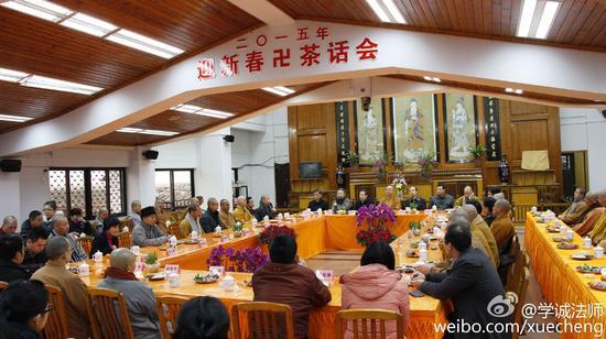 福建佛教界迎新春茶话会在福州举行